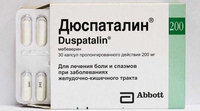 Синдром роздратованого кишечника лікування препарати