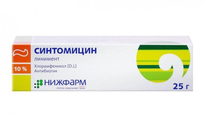 синтоміцин лінімент