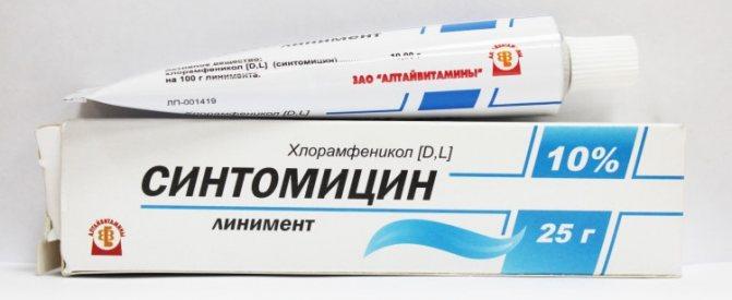 сінтоміцінова мазь інструкція Із! застосування