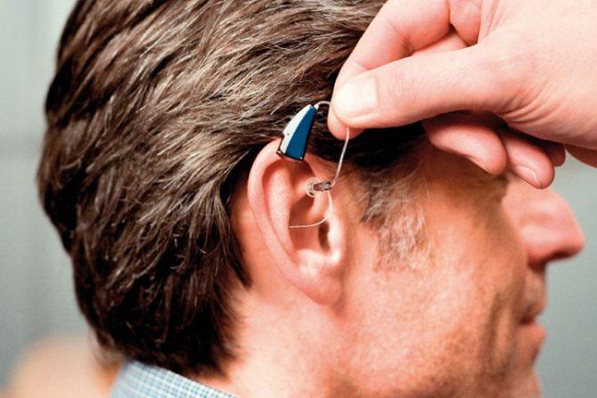 слух погіршується що робити