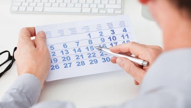 Дивуватися в календар