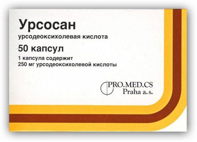 склад препарату урсосан
