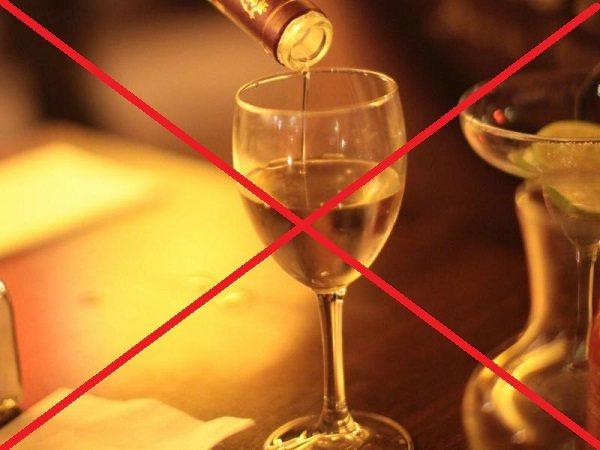 Сумісність Ессенціале Форте Н з іншімі лікамі та алкоголем