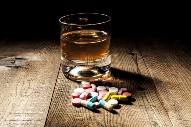 Сумісність препарату і алкоголю