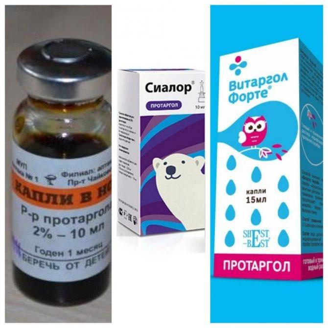 порівняння препаратів