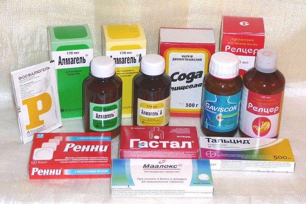 кошти від печії