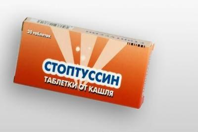 Стоптусин для лікування кашлю