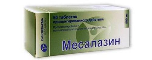 сульфасалазин побічні дії