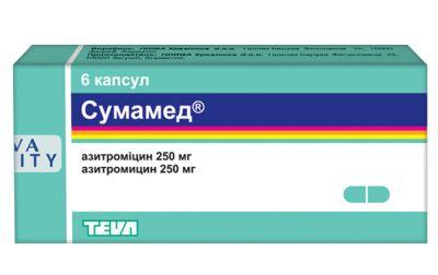 сумамед в лікуванні сифілісу