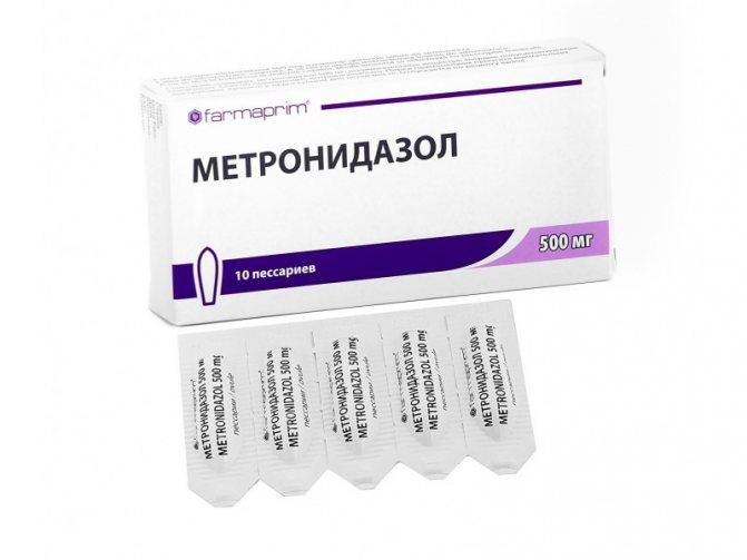 свічки Метронидазол