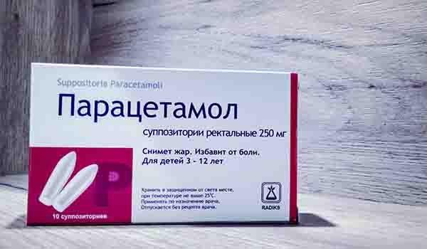 Свічки Парацетамол - інструкція із застосування