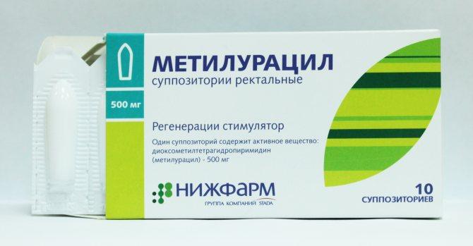 Свічки з метилурацилом