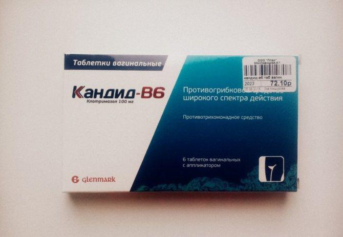 Таблетована форма цього препарату представлена у виде стандартних пігулок