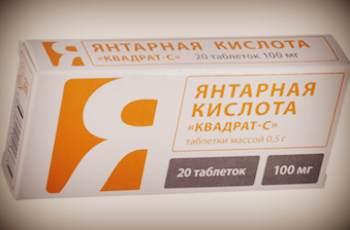 Таблетки 100мг - янтарної кислоти