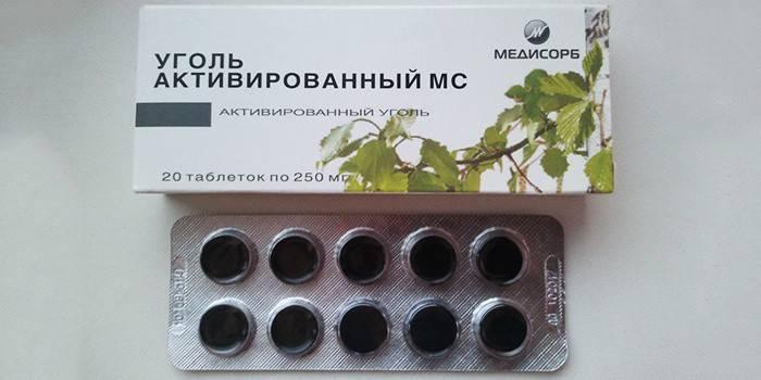 Таблетки Активоване вугілля в упаковці