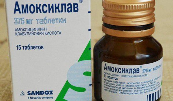 Таблетки Амоксиклав 375 - інструкція для медичного! Застосування