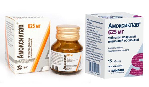 Таблетки Амоксиклав 625 - інструкція для медичного! Застосування