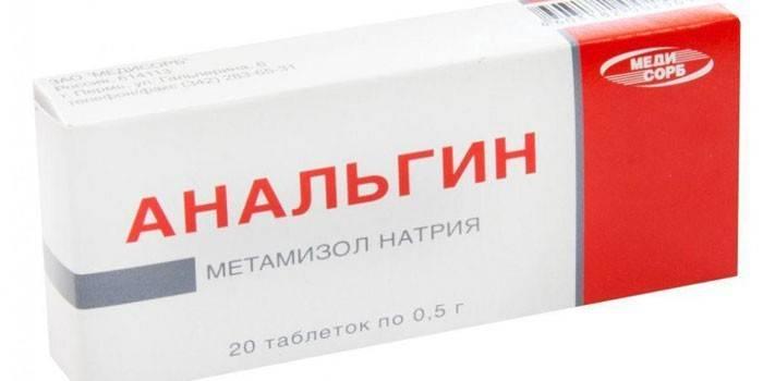 Таблетки Анальгін в упаковці