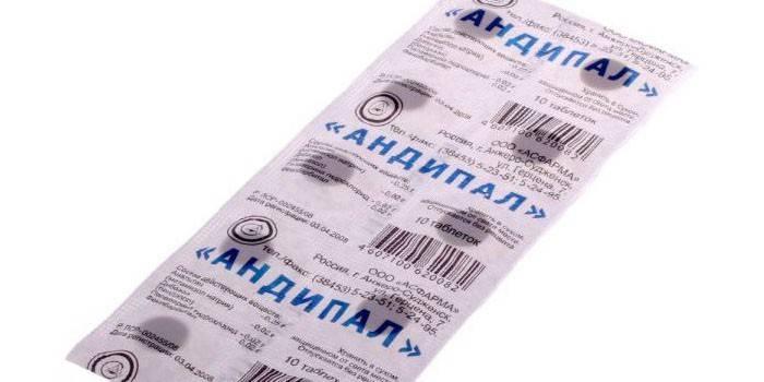 Таблетки Андипал в упаковці