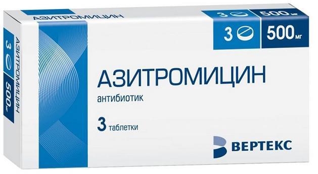таблетки азитроміцину