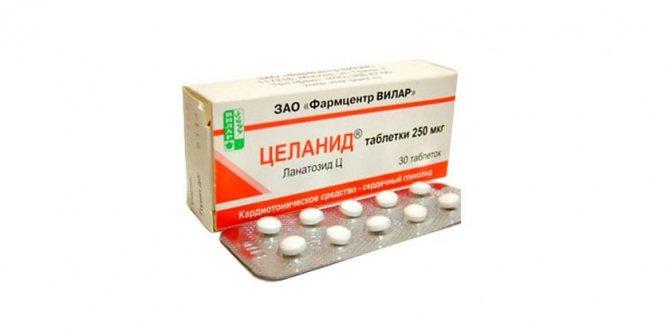 таблетки Целанід