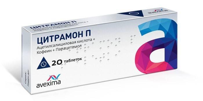 Таблетки Цитрамон П в упаковці