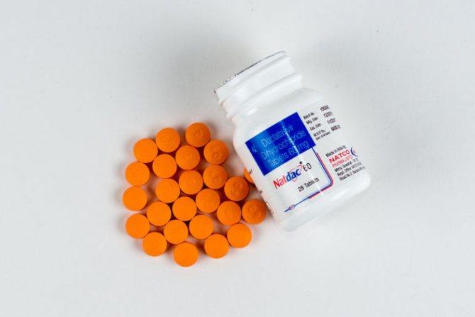 таблетки Даклатасвір
