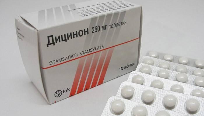 Таблетки Дицинон при місячних