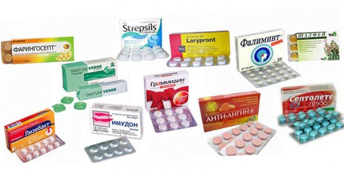 Таблетки для розсмоктування від болю в горлі: ціна, відгуки