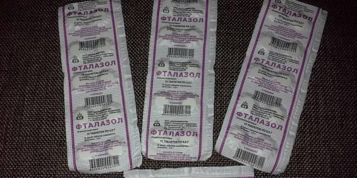 Таблетки Фталазол в упаковці
