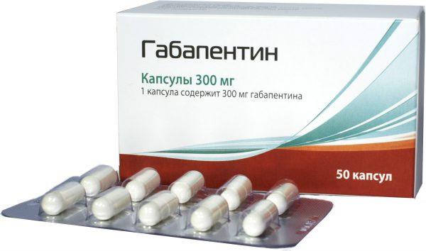 таблетки габапентин