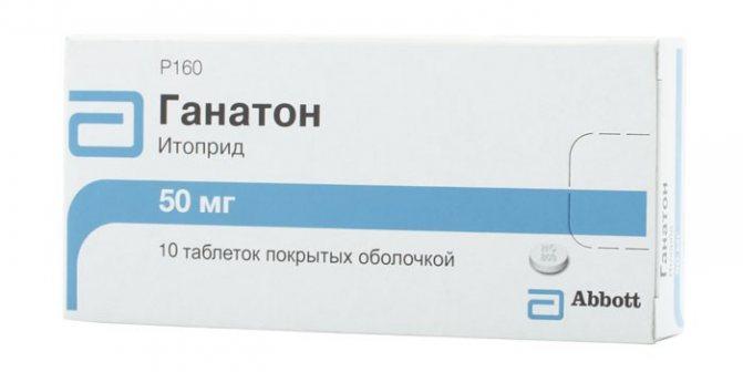 таблетки Ганатон