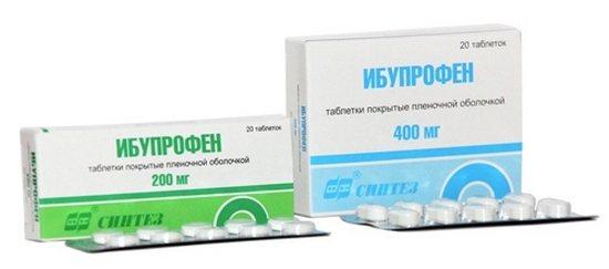 таблетки Ібупрофен