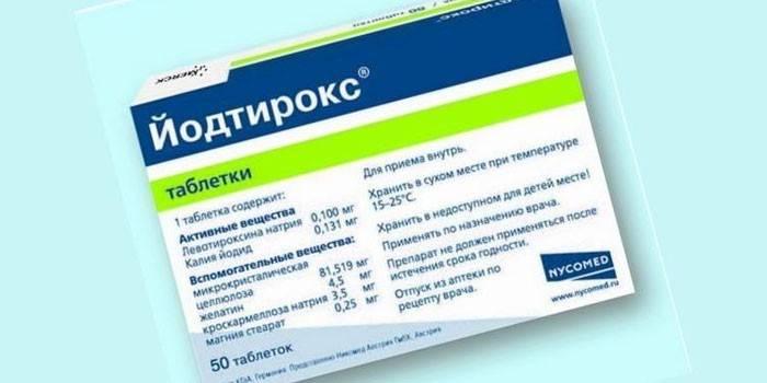 таблетки Йодтірокс
