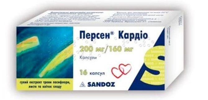 таблетки кардіо пассит Відгуки