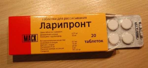 таблетки ларіпронт