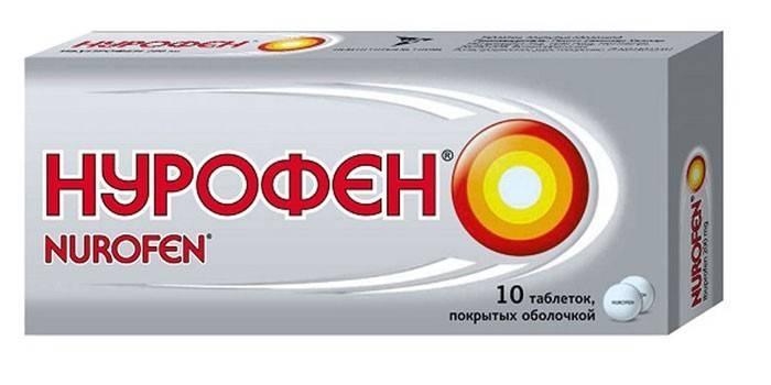 Таблетки Нурофен в упаковці