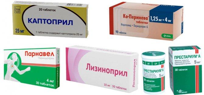 Таблетки від тиску Периндоприл: відгуки, інструкція