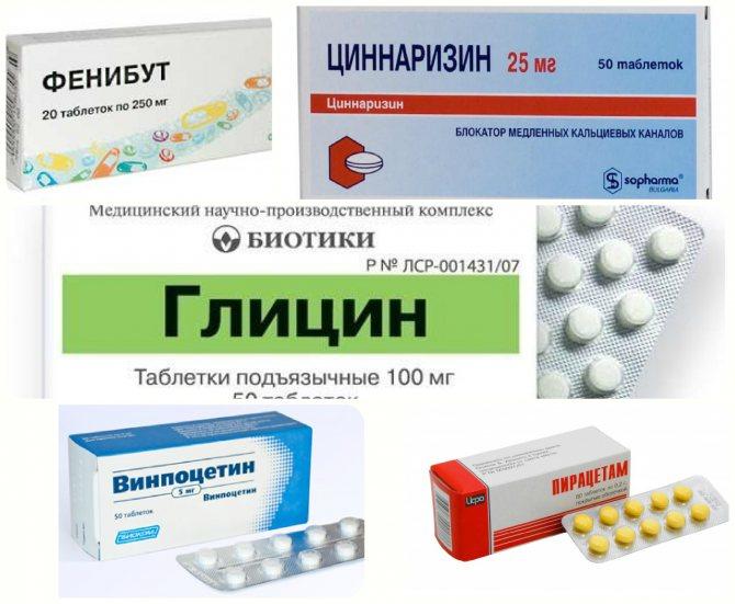 таблетки від Запаморочення для літніх