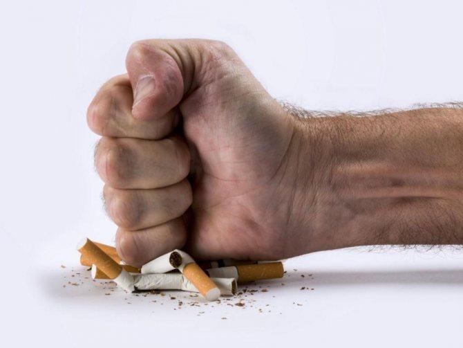 таблетки від куріння табекс відгуки лікарів