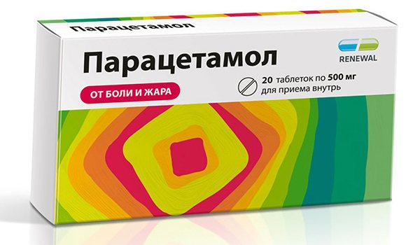 Таблетки Парацетамол - інструкція із застосування