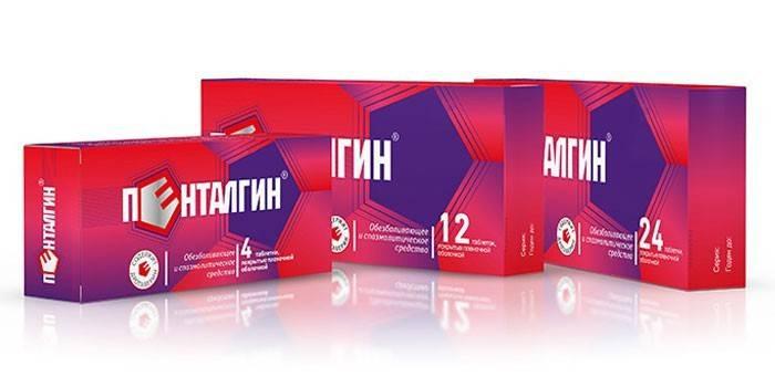 Таблетки Пенталгін в упаковках