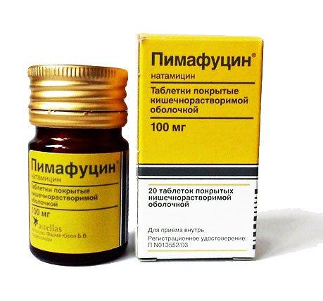 таблетки пимафуцин, 100 мг