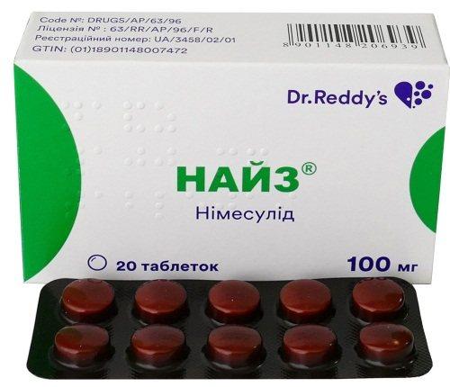Таблетки при менструального болях.  Кращі, для підлітків.  Список, назви