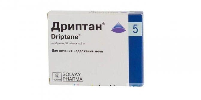 Таблетки при нетриманні сечі у жінок