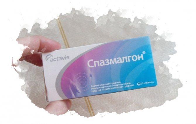 таблетки при захворюванні цистит