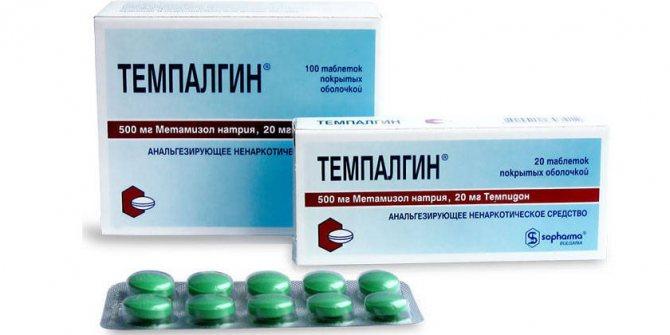 таблетки Темпалгін
