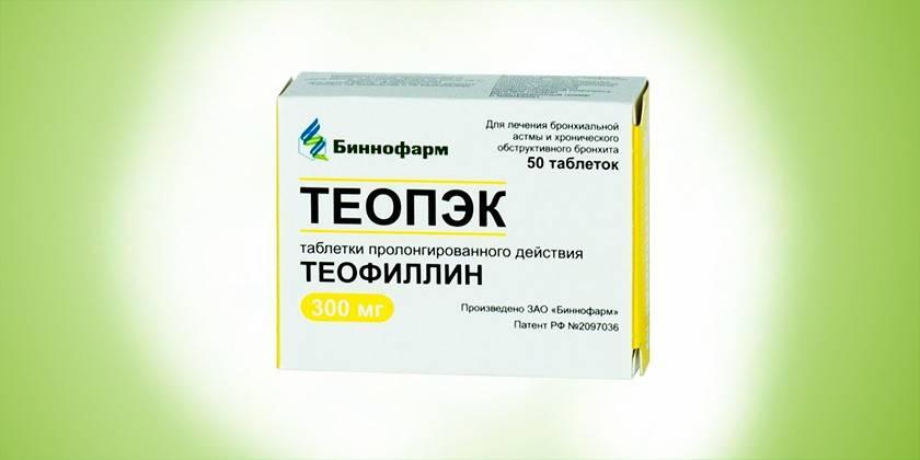 таблетки Теопек
