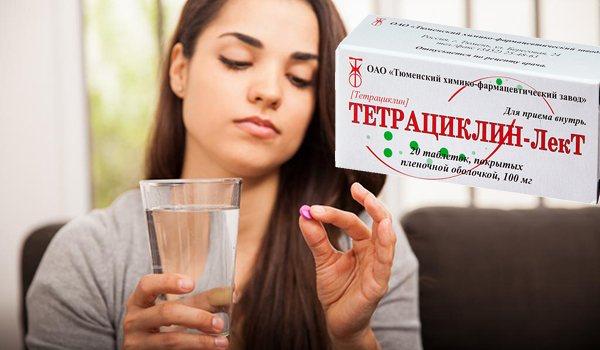 Таблетки Тетрациклін - інструкція із застосування дорослим