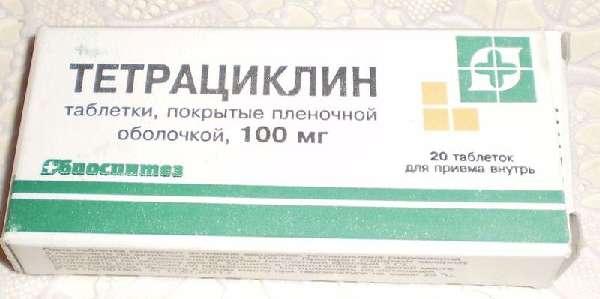 таблетки Тетрациклін
